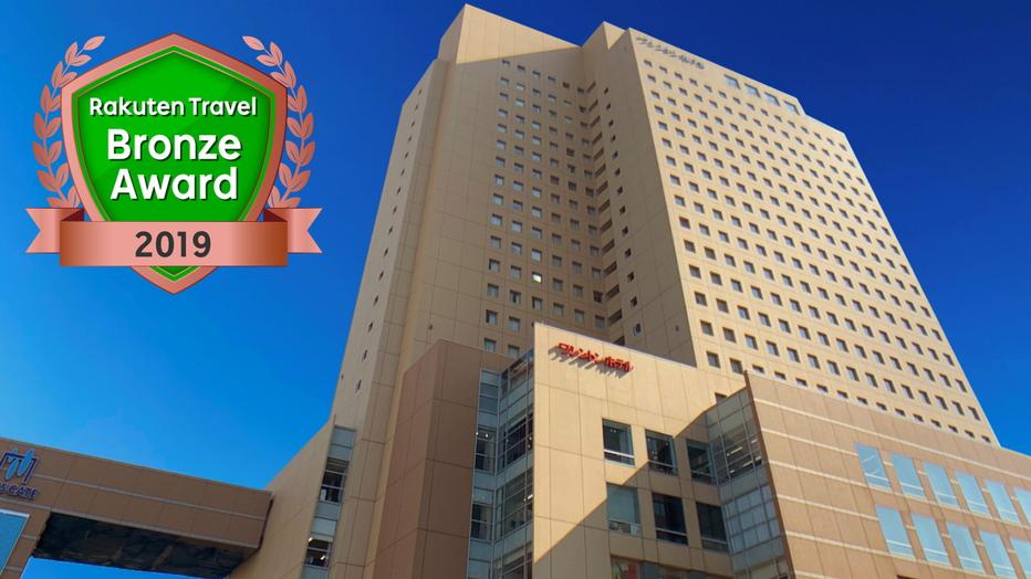 横浜桜木町ワシントンホテルの詳細