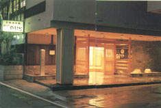 湯村温泉 旅館明治