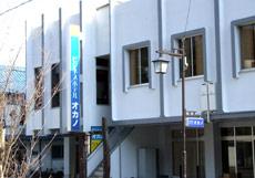 ビジネスホテル オカノ