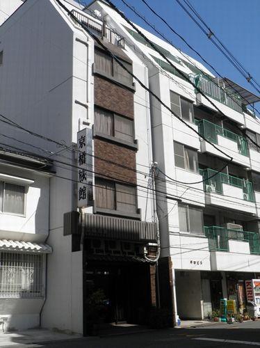 京橋旅館◆楽天トラベル