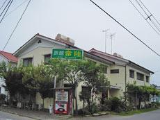 ビジネス旅館常陸