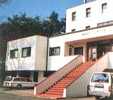 修善寺ユースホステル