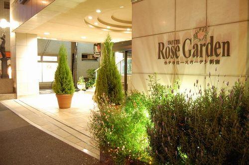 ホテルローズガーデン新宿の画像
