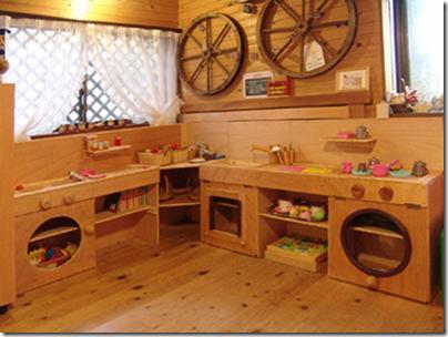 子供と泊まる宿「エルモンテ&キャンディハウス」
