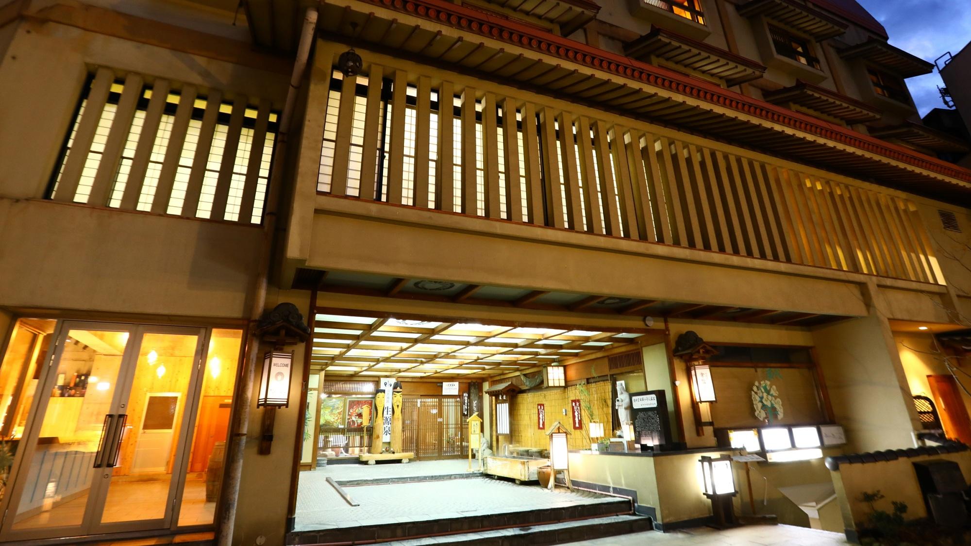 信州・野沢温泉 常盤屋旅館
