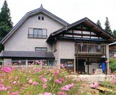 民宿 丸山荘