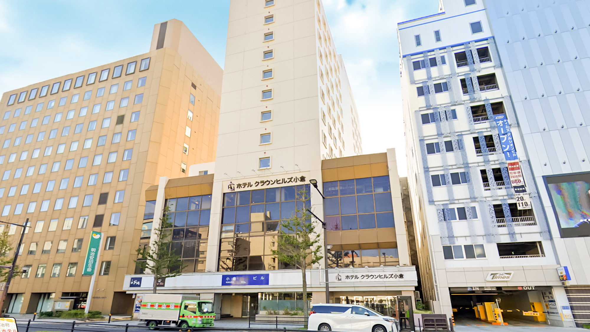 ホテルクラウンヒルズ小倉(BBHホテルグループ)