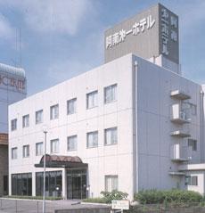 阿南第一ホテル