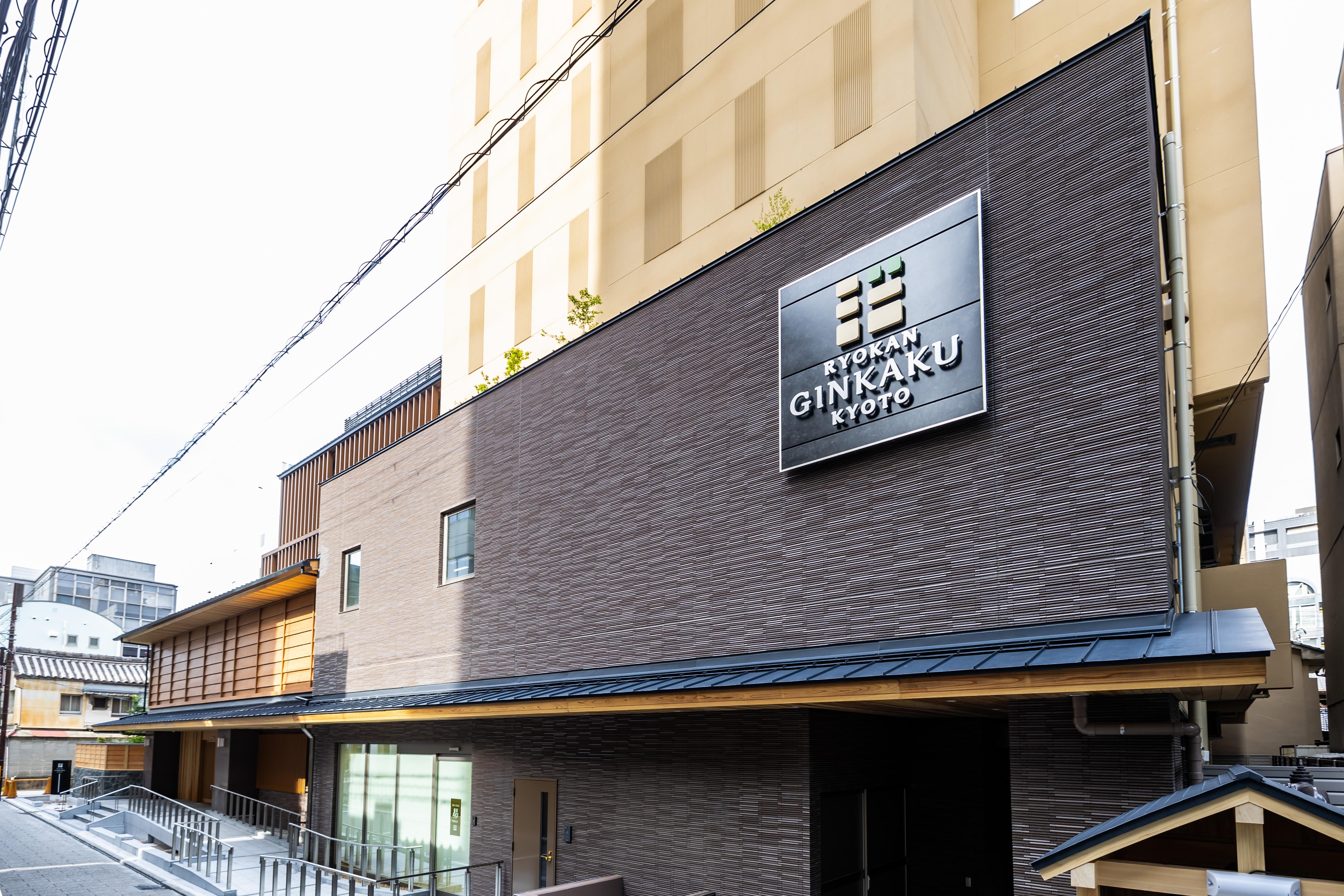 旅館 銀閣