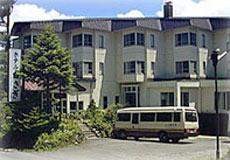 ホテル 白さぎ