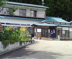民宿 清水荘