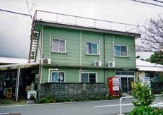 民宿 田代荘 <八丈島>