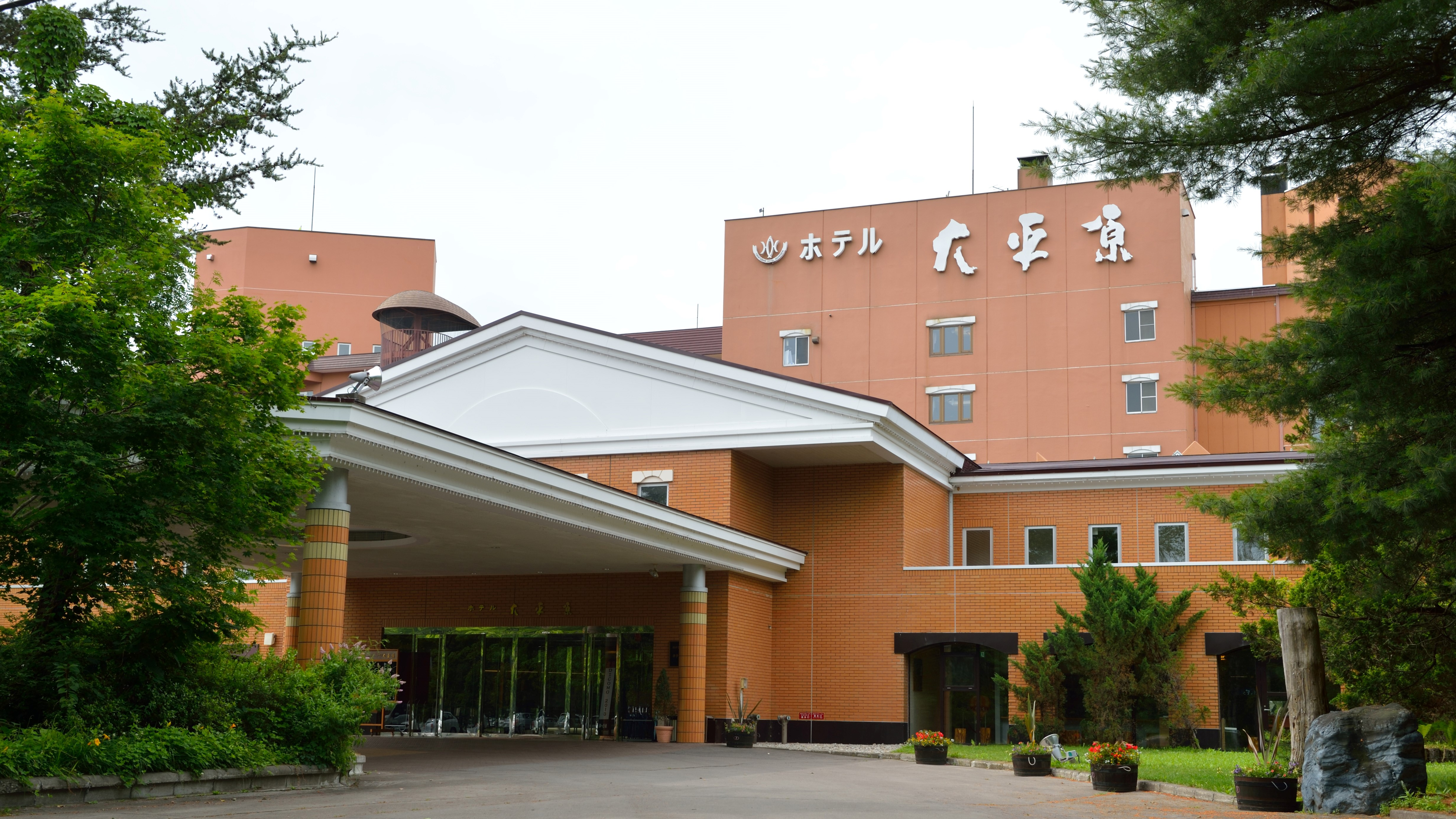 十勝川温泉 ホテル大平原