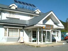 民宿 鷹山荘