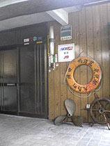 磯釣りメジナ 鳴海荘 <大島>