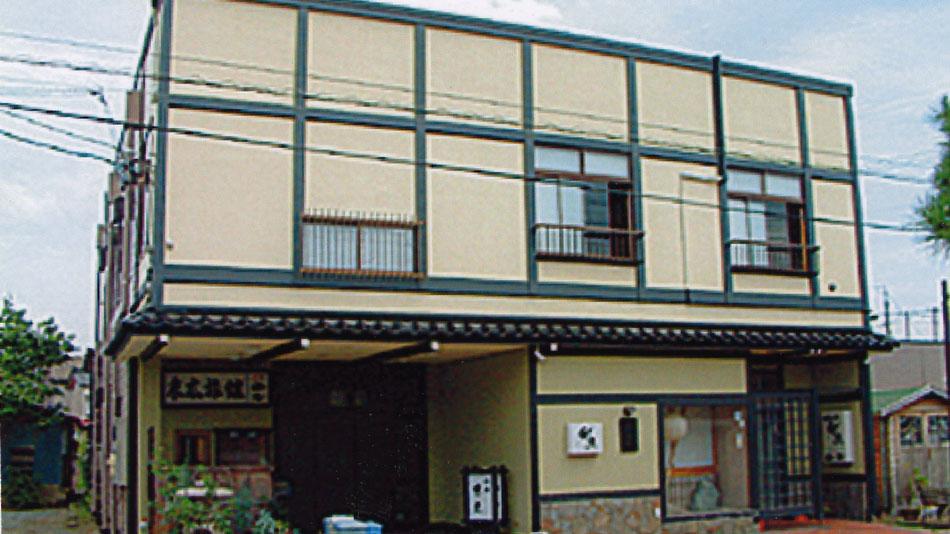 末広旅館<新潟県>