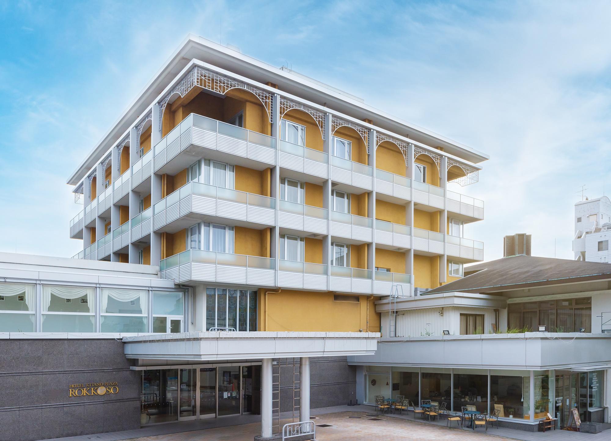ホテル北野プラザ 六甲荘