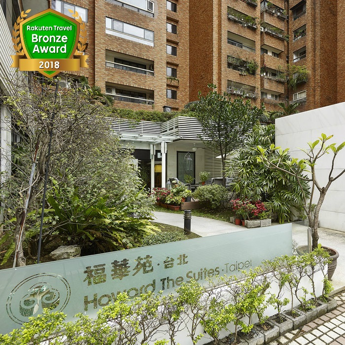 Howard Garden Suites Hotel Taipei