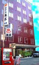 蒲田黒湯温泉ホテル末広