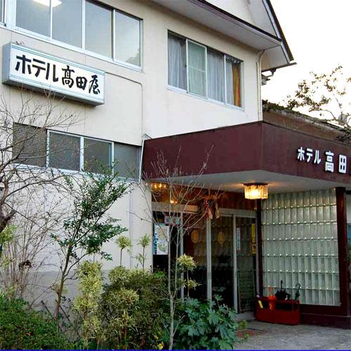 ホテル高田屋