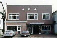 日光温泉 大野屋旅館