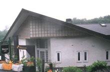 湖畔の宿 ニッカワ(Nikkawa)