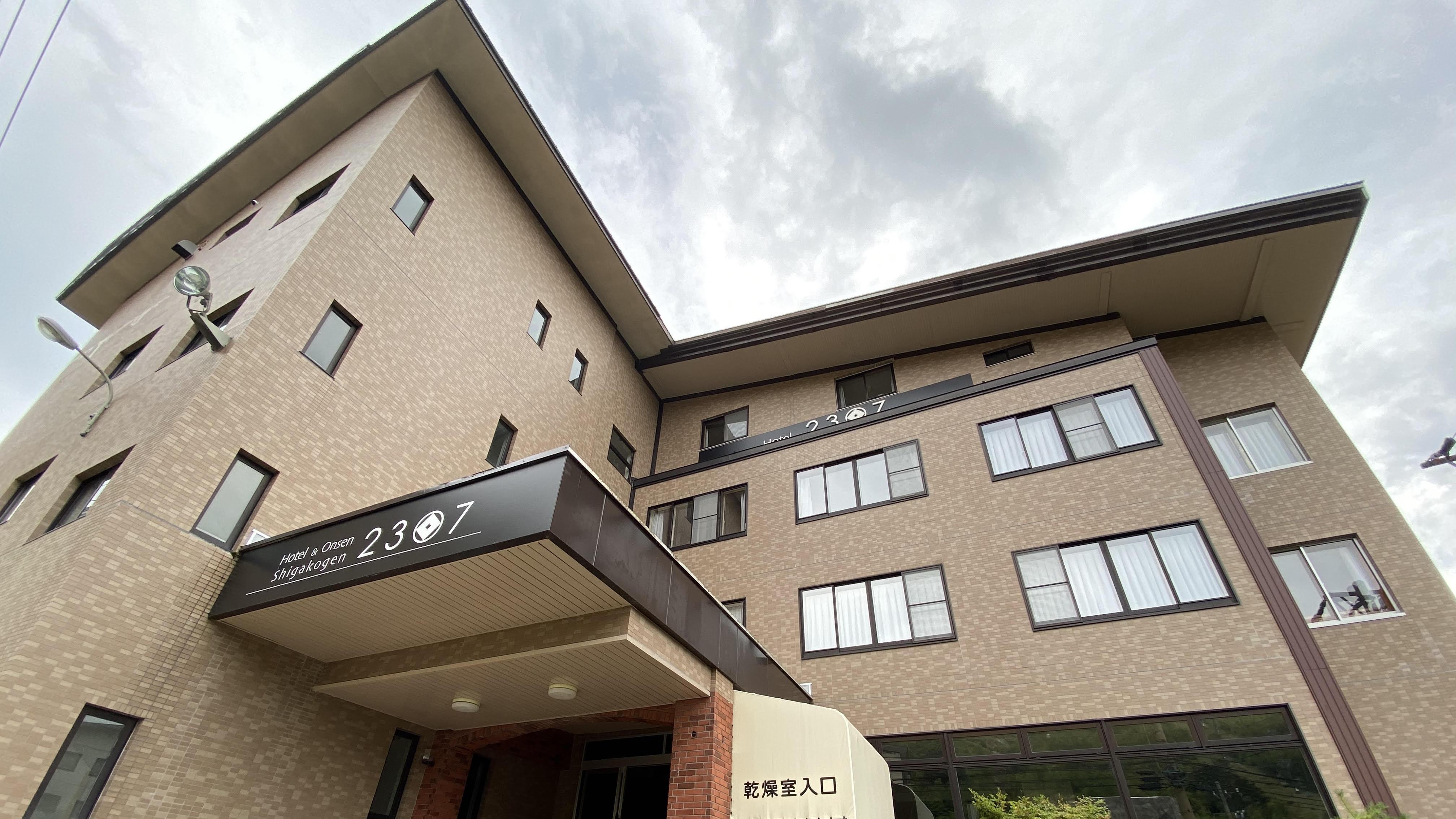 志賀喜楽ホテル
