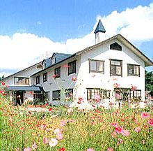 アルペンハイム 山正旅館