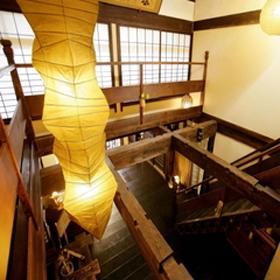 秩父七湯『御代の湯』 新木鉱泉旅館
