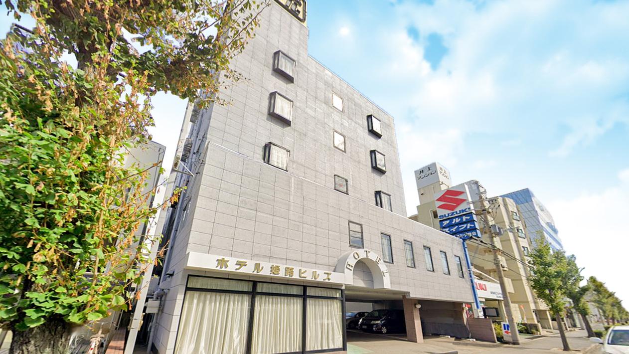 ホテル姫路ヒルズ