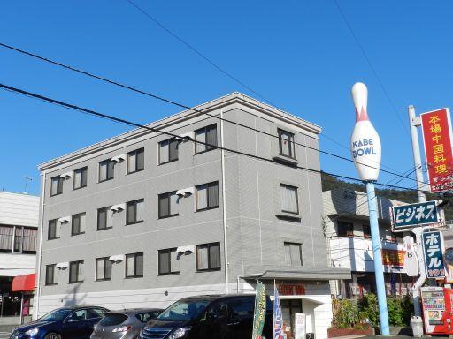 ビジネスホテル 191