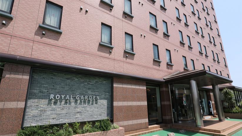 ホテル ロイヤル ガーデン木更津◆楽天トラベル