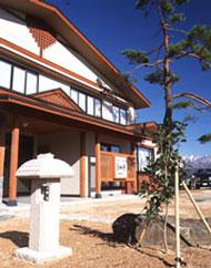 久保田荘の外観