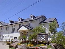 露天・畳・ジャクジーの宿 リゾートハウス オックス