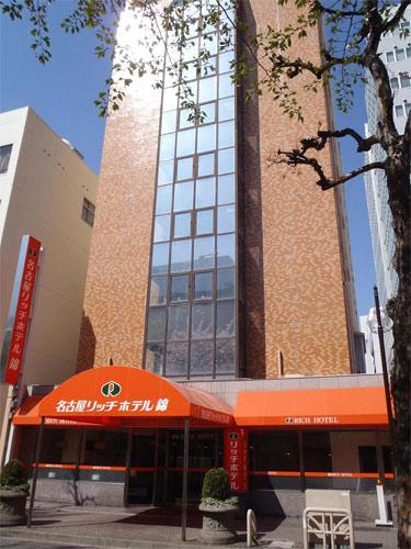 名古屋リッチホテル錦
