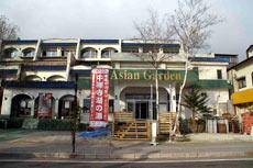 HOTEL ASIAN GARDEN(ホテル アジアンガーデン)