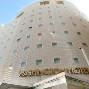 千葉ワシントンホテル...