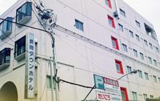 長岡タウンホテルの外観