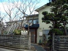 川原田館の外観
