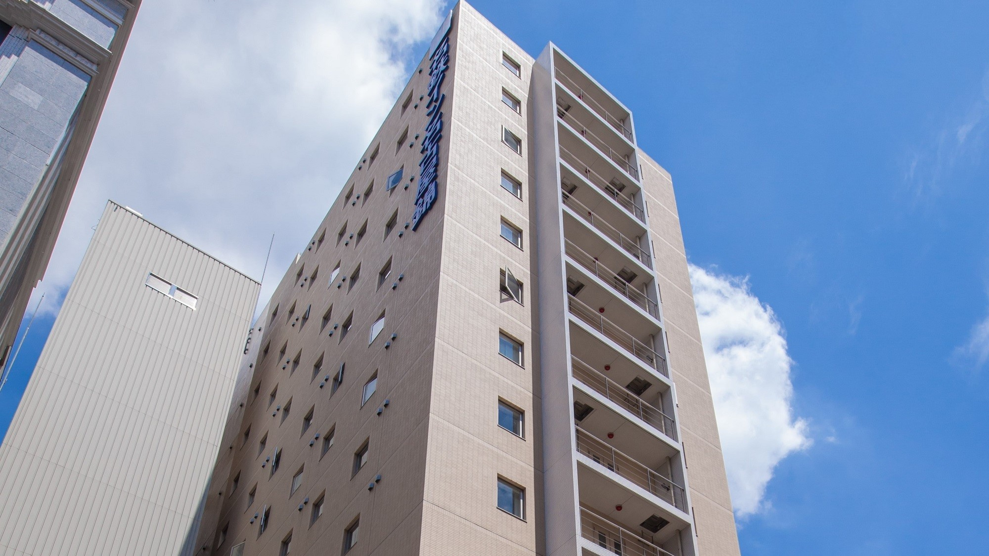 Meitetsu Inn Nagoya Nishiki