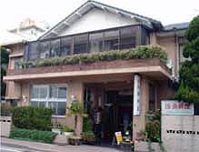 旅館 田中荘