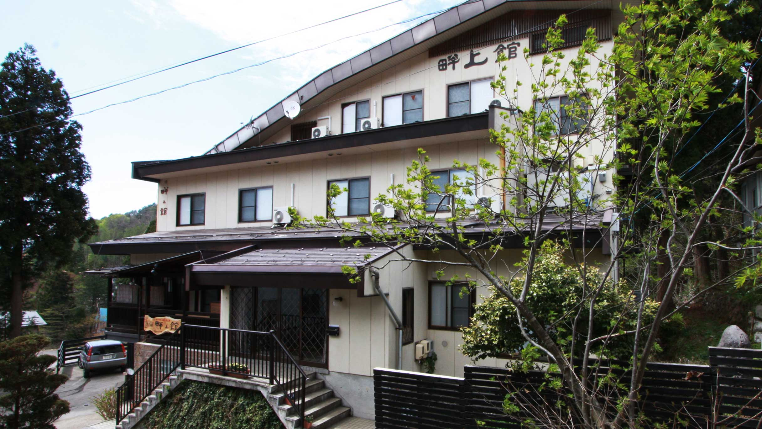 野沢温泉村の小さな料理民宿 畔上館