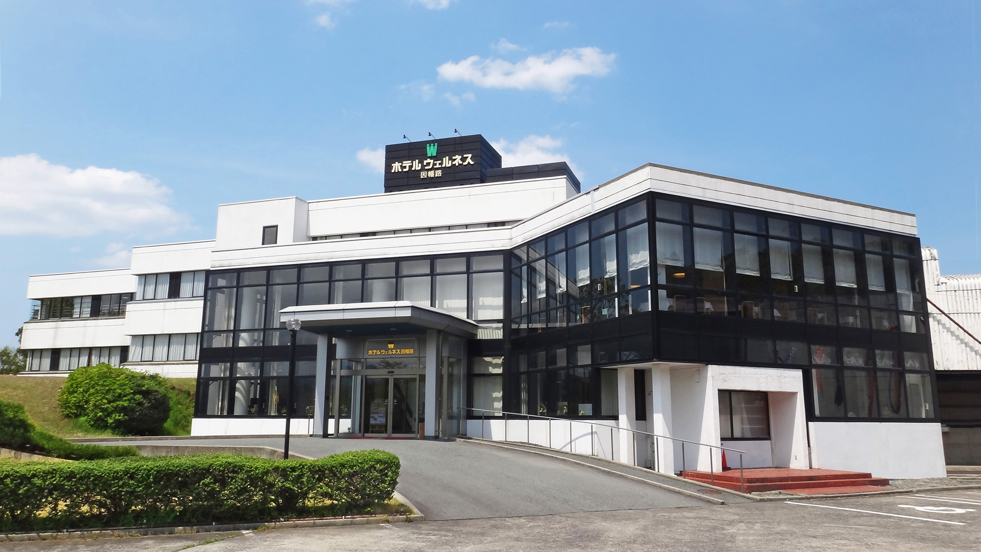 鳥取県鳥取市松原343