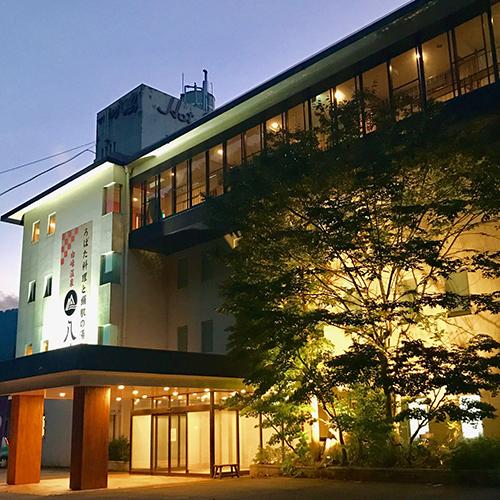 白山 絹肌の湯 ホテル八鵬
