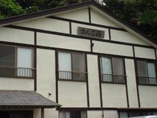 城ヶ島さんご荘