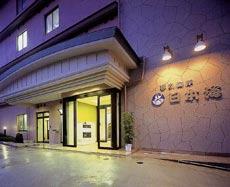 琴引浜 鳴き砂温泉 湯元館 日本海