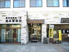 ビジネスホテル 近江屋◆楽天トラベル