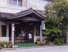 山中温泉 ときわ館