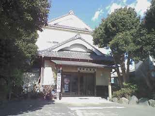 旅館 三笠山◆楽天トラベル