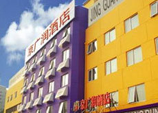 Photo of Jing Guang Run Hotel Beijing